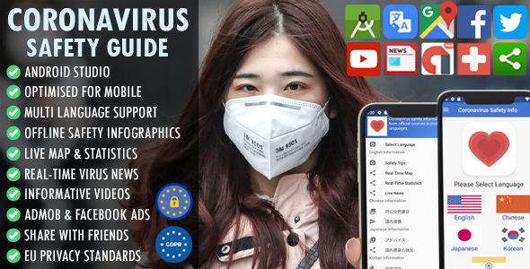 [Free Download] CoronaVirus (COVID-19) Safety Guide –  Multi Language + Real-time Map & Stats + Live News + AdMob (Nulled) [Latest Version]