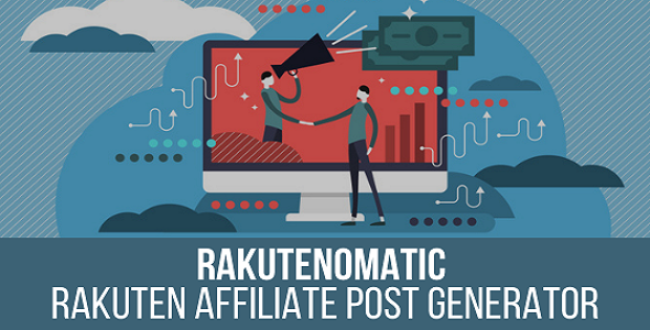 [Free Download] Rakutenomatic – Rakuten Affiliate Network Plugin (Nulled) [Latest Version]