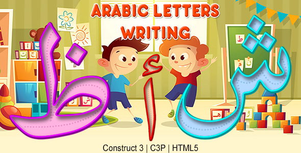 [Free Download] Arabic Letters Writing App (Construct 3   C3P   HTML5) Kids Educational Game (Nulled) [Latest Version]