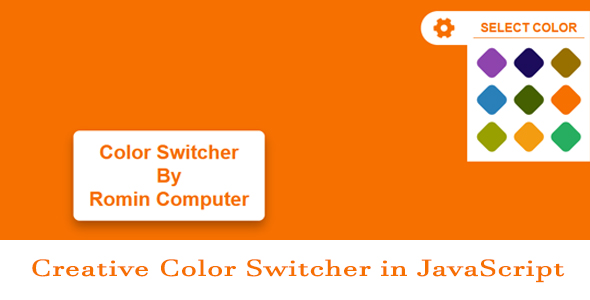 [Free Download] Creative Color Switcher in JavaScript (Nulled) [Latest Version]
