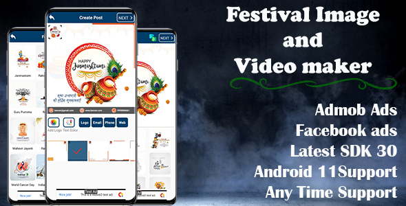 [Free Download] BrandSpot365 and Festival Banner Post clone(Android 11 and SDK 30) (Nulled) [Latest Version]