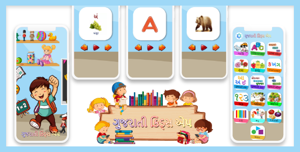[Free Download] Gujarati kids learning -Preschool Kids learning game – Best Kids Pre School Learning Game -Education (Nulled) [Latest Version]